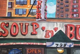 New York exhibit to feature emerging and established artists