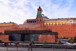 ՌԴ-ում Լենինին հուղարկավորելու վերաբերյալ օրինագիծ են մշակել