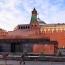 Российские депутаты подготовили законопроект о захоронении Ленина