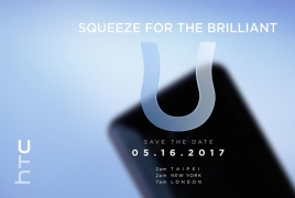 "HTC to unveil a squeezable ""U"" phone in May"