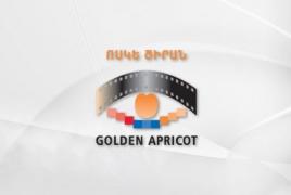 11 армянских фильмов  представят на кинофестивале в Турции