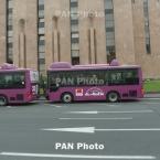 Открыт первый официальный автобусный маршрут Москва - Ереван