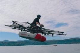 Компания одного из основателей Google представила свой «летающий автомобиль»