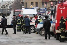 Ответственность за теракт в метро Петербурга взяла связанная с «Аль-Каидой» группировка