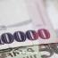 «Газпром Армения» возглавила список налогоплательщиков РА