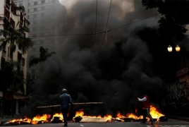 Brazil cities crippled by nationwide strike against austerity
