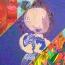 «Ավրորա» գեղարվեստական մրցույթի հաղթողները հայտնի են