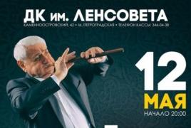 Легендарный дудукист Дживан Гаспарян  выступит с концертом в Петербурге