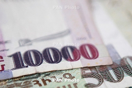 Georgia's debt to Armenia stands at $11 million: finance ministry