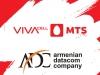 ՎիվաՍել-ՄՏՍ-ը ձեռք է բերել ADC ընկերության ակտիվները