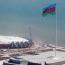 Крупнейший банк Азербайджана прекратил платежи кредиторам