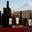 Հայկական գինիները մեդալներ են ստացել Ճապոնիայի գինու մրցույթում