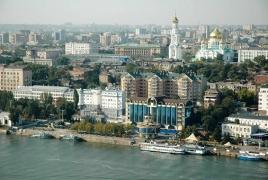 В Ростове-на-Дону откроют Торговый дом Армении