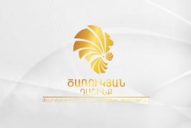 Three lawmakers from Armenia's Tsarukyan bloc resign