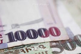 ՀՀ ՏԱՑ-ն աճել է 5.7%-ով 2017-ի հունվար-ապրիլին