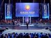 Մարզահամերգային համալիրում անցնում է «Ավրորա» մրցանակաբաշխությունը