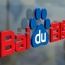 Baidu teams up with Bosch and Continental on self-driving tech