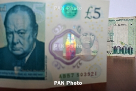 What will new Armenian money look like?