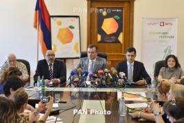 В Ереване в 14-й раз пройдет международный кинофествиаль «Золотой абрикос-2017»