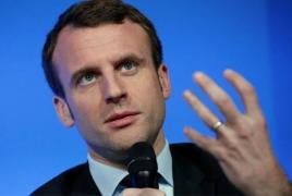 На  выборах в парламент Франции побеждает партия Макрона