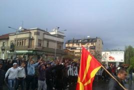 Македония временно сменит название для вступления в НАТО