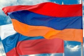 Московское правительство материально поможет ветеранам ВОВ в Ереване