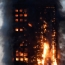 Fire engulfs tower block in London, reportedly claims lives