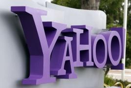 Verizon окончательно поглотил Yahoo!