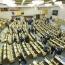 Госдума приняла законопроект о запрете анонимности в мессенджерах