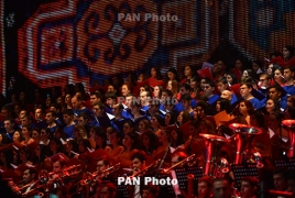 Первый Международный музыкальный фестиваль-конкурс «Армения» в Ереване: Призовой фонд - €20.000