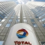 Iran expects to sign gas deal with Total