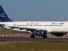 Первый регулярный рейс из Египта в Ереван будет осуществлен 20 июня