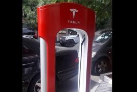 Երևանում Tesla-ի լիցքավորման կայաններ են տեղադրվել