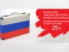 VivaCell-MTS reduces tariffs for roaming in MTS Russia network