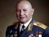 ՌԴ ՊՆ-ն գաղտնազերծել է մարշալ Բաղրամյանի արխիվը