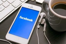 Facebook запретит скачивать фото пользователей незнакомцам