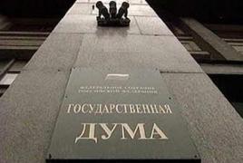 Госдума РФ разрешила блокировку «зеркал» пиратских сайтов