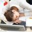 Ученые назвали занятия физкультурой эффективным способом избавиться от усталости