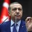 Էրդողան. ԼՂ հարցում Թուրքիան ու Ադրբեջանը միասնական դիրքորոշում ունեն