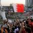 Բահրեյնի ԱԳՆ-ն սպառնացել է Կատարին տարածաշրջանի երկրների «շտապ միջամտությամբ»