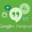 Google kills Gchat in favor of Hangouts