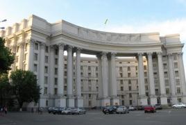 Руководитель спецназа ГУР Минобороны Украины погиб при взрыве автомобиля в Киеве