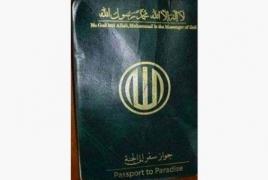 ИГ выдает своим боевикам «паспорта в рай»