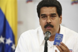 Мадуро: Здание Верховного суда Венесуэлы обстреляли с вертолета