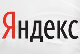 Жители Армении стали больше тратить в социальных сетях через Яндекс.Деньги