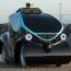 В Дубае улицы будут патрулировать робомобили