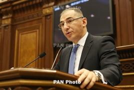 Частные трансферты из России в Армению за 3 года сократились на 38.4%