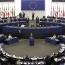 Европарламент хочет приостановить переговоры с Турцией о вступлении в ЕС
