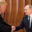 В Гамбурге проходит первая личная встреча Путина и Трампа