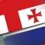 ՌԴ-ն ու Վրաստանը պայմանավորվել են Աբխազիայով և Հարավային Օսիայով առևտրային միջանցքների մասին